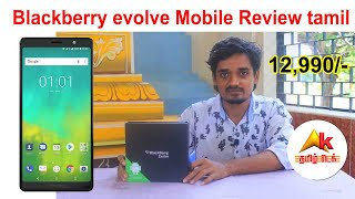Blackberry evolve Mobile unboxing and tamil review | Ak tamiL tech