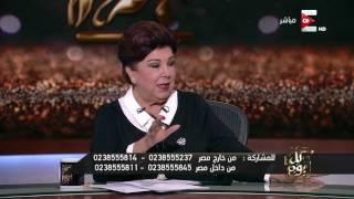 كل يوم - د. سعد الدين الهلالي: حق أطفال الخطيئة فين ؟