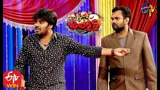 Sudigaali Sudheer Performance | Double Dhamaka Special | 9th February 2020 | ETV Telugu
