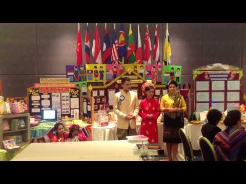 การนำเสนอโครงงานภาษาไทย โรงเรียนเมืองพลพิทยาคม
