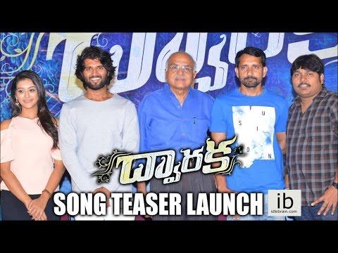 Dwaraka teaser launch