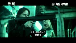 [존 윅] 30초 티저 영상 John Wick (2014) teaser trailer KOR)