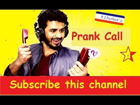 Rj Farhan's Prank call Bangla [ Call.. to রাত্রি ] Radio 📻 Next 93.2 FM