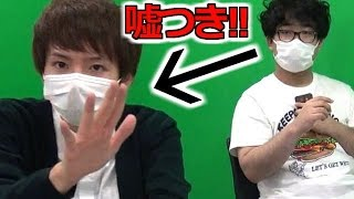 【ウソか!?ホントか!?】見破るカードゲーム!!【赤髪のとも】 thumbnail