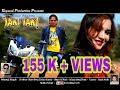 Taki Taki | Sambalpuri Video Song 2017 | Copyrights Reerved... video