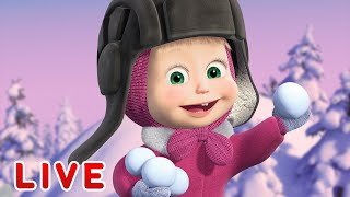 🔴 LIVE STREAM 🎬 Masha And The Bear 🎬🌟 Best Episodes For A Christmas Evening 🎄