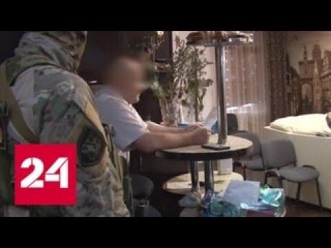 """В Севастополе обезвредили ячейку запрещенных """"Свидетелей Иеговы"""" - Россия 24"""