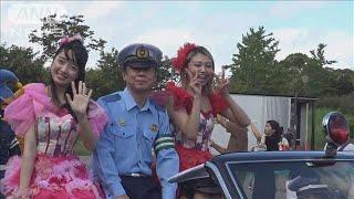 アキバ系アイドルも・・・秋の全国交通安全運動(19/09/23)