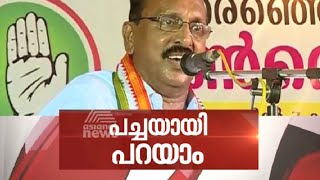 News Hour 09/04/16 Asianet News Channel