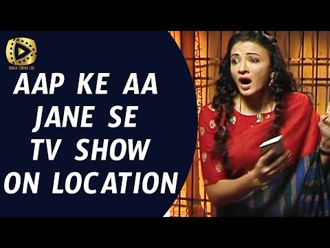 Aap Ke Aa Jane Se Tv Show Upcoming Twist February 15 | IndianCinema Live