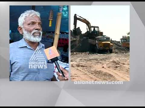 Alappad Mining ; Government ready to discuss with protesters