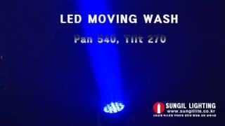 [성일특수조명] LED MOVING WASH