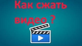Как сжать видео без потери качества в AVI или MP4(Как сжать видео без потери качества в AVI или MP4., 2016-07-15T14:06:28.000Z)