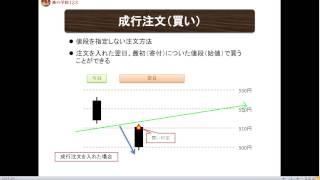 """""""トレードの勝ち組への近道はこれだ!!利益のカラクリ体験講座 http://..."""