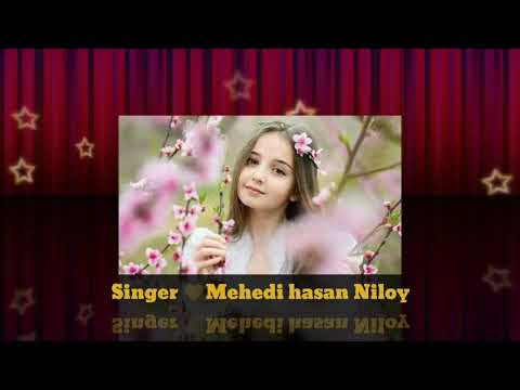 Jodi Thake Nosibe | New Baul Song 2019 | Shamsul Haque | Bangla Mojar TV | Baul song 2019