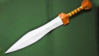 How to make a paper sword- Gladius sword