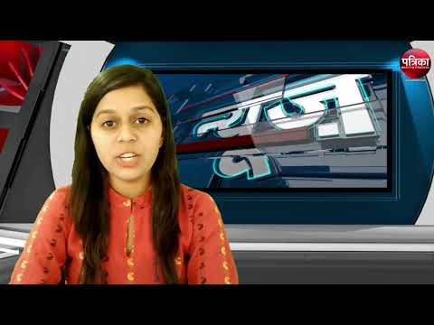 Watch Indore's Top Big News only on patrika Indore bulletin 7 February  2018