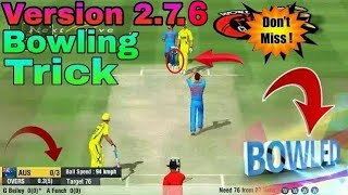 Wcc2 New Version 2.7.3 Bowling Trick   Wcc2 2018 Update Bowling Tips   Wcc2 Bowling tips  