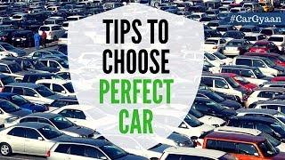 ये हैं कार चुनने का सही तरीका | Money Matters