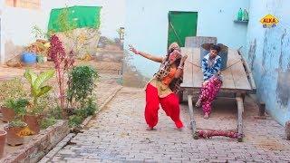 New Haryanvi Song || घर का काम धाम निम्टा के नन्द के साथ डांस के लिए मजे || New Song 2018