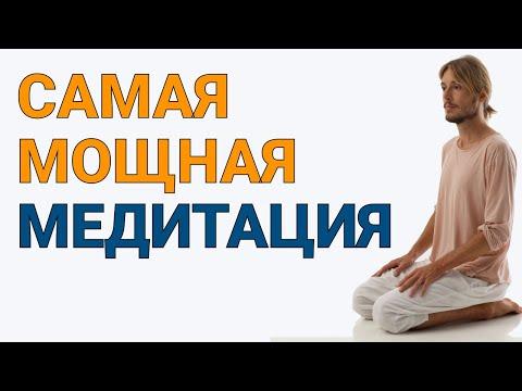 Медитация Здесь и Сейчас | 30 минут наблюдаем дыхание и ощущения в теле.