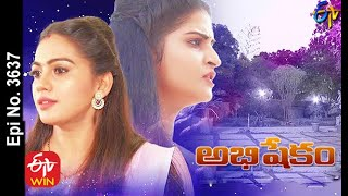 Abhishekam | 4th December 2020 | Full Episode No 3637 | ETV  Telugu