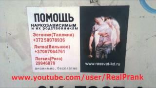 видео помощь наркозависимым