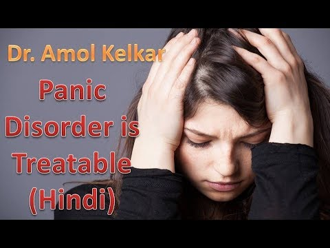 Panic Disorder is Treatable (Hindi)
