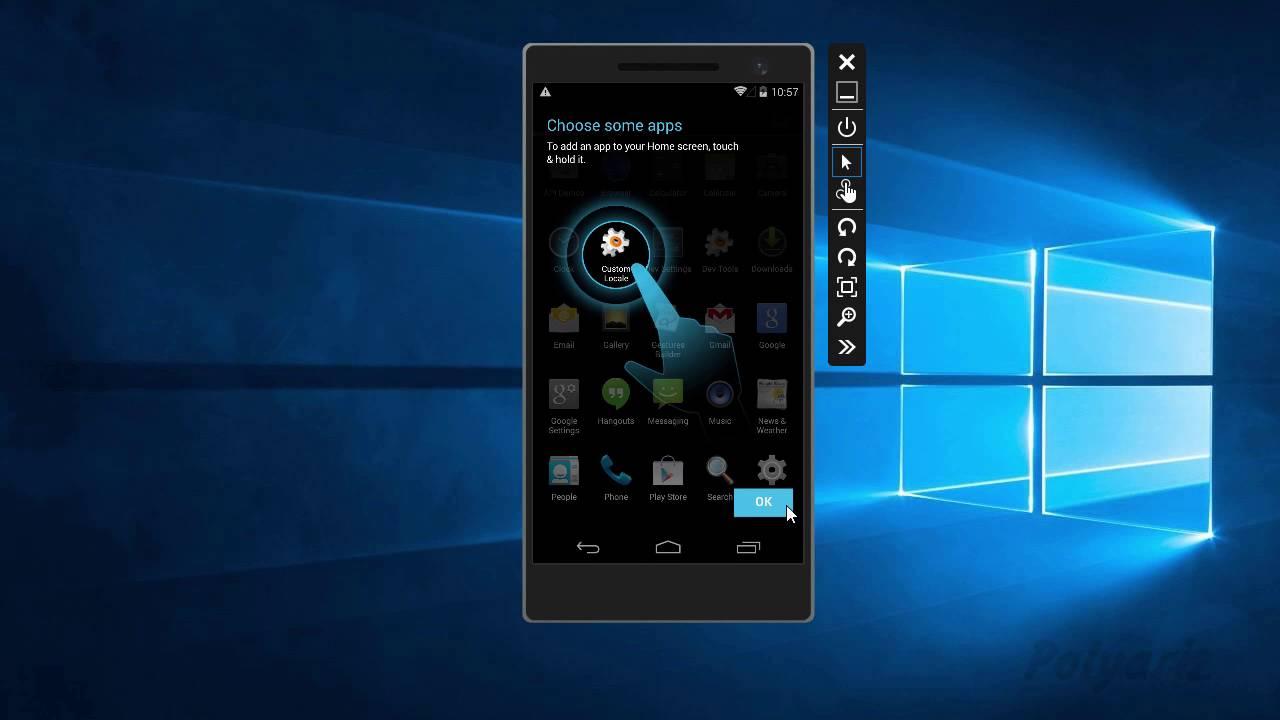 Установка Google Play Services в Visual Studio Emulator для Android  (простой способ)