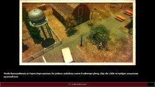 видео Dead State - прохождение и обзор