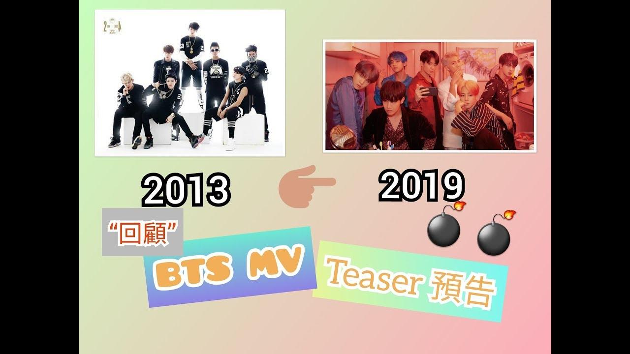 """""""回顧""""BTS방탄소년단-MV Teaser 預告合輯(2013~2019)"""