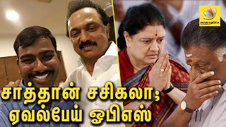 Hot Halwa given to AIADMK supporters | Tamilan Prasanna speech