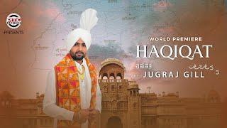 haqiqat-latest-song-jugraj-gill-punjabi-song-2019-ptc-records