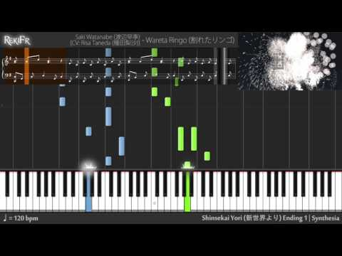 Shinsekai Yori Ending 1 - Wareta Ringo (Synthesia)