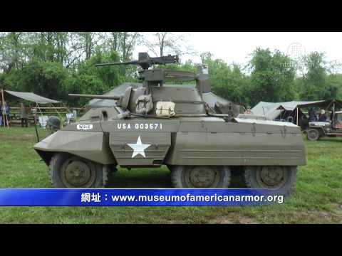 纪念〝塔拉瓦战役〞75周年 海陆两栖装甲车亮眼(美国装甲博物馆_二战)
