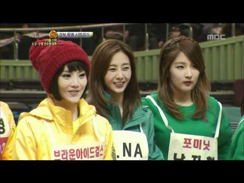 k-pop-star-championships,-walking,-#13,-경보-20120124