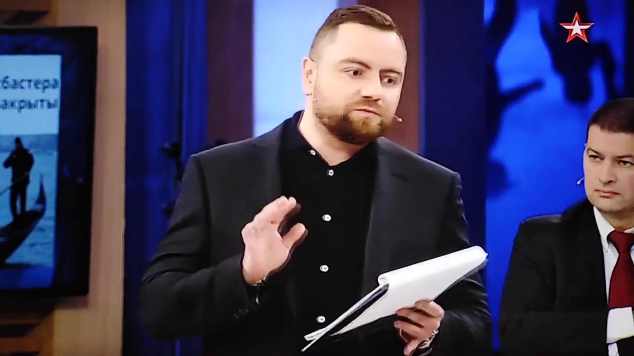 Профессор Еделев Д.А. Коронавирус. Звезда. 26 февраля 2020 г.