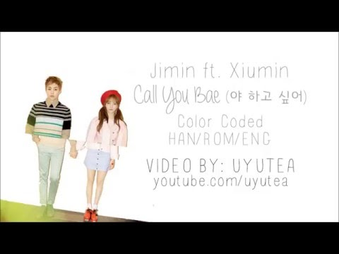 Jimin (AOA) - Call You Bae (야 하고 싶어) ft. Xiumin (EXO) Lyrics [Color Coded Hangul/Rom/Eng]