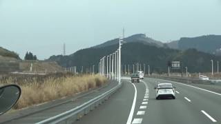 Japan Highway Bus