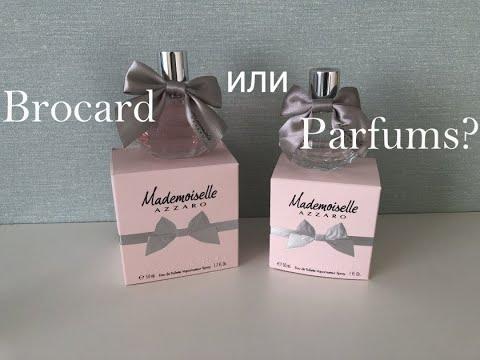 Azzaro Mademoiselle туалетная вода.Brocard или Parfums?