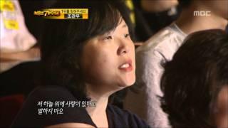 6R(4), #10, Jang Hye-jin - My love in distant memory, 장혜진 - 멀어져간 사람아, I Am A Si
