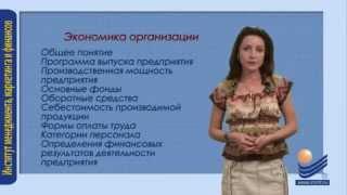 видео Знания как экономический ресурс