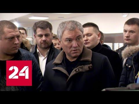 Володин в Саратове осмотрел построенные детский сад и школу с бассейном - Россия 24