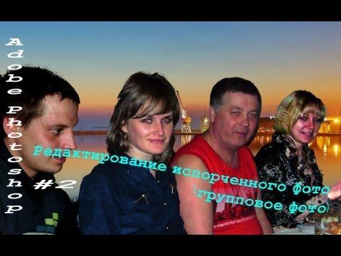 Порно фото групповое Частное фото свингеров