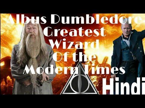 Albus Dumbledore: Life story (in Hindi) अॅल्बस डंबलडोर की जिवनकथा (हिंदी मे)