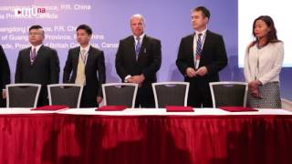 China(Guangdong)-Canada(British Columbia) Economic and Trade Cooperation Conference