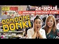 24 Hour Japanese Discount Store (Don Quijote / Don Don Donki)