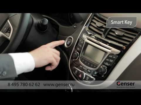 Hyundai Solaris видеопрезентация от компании Genser