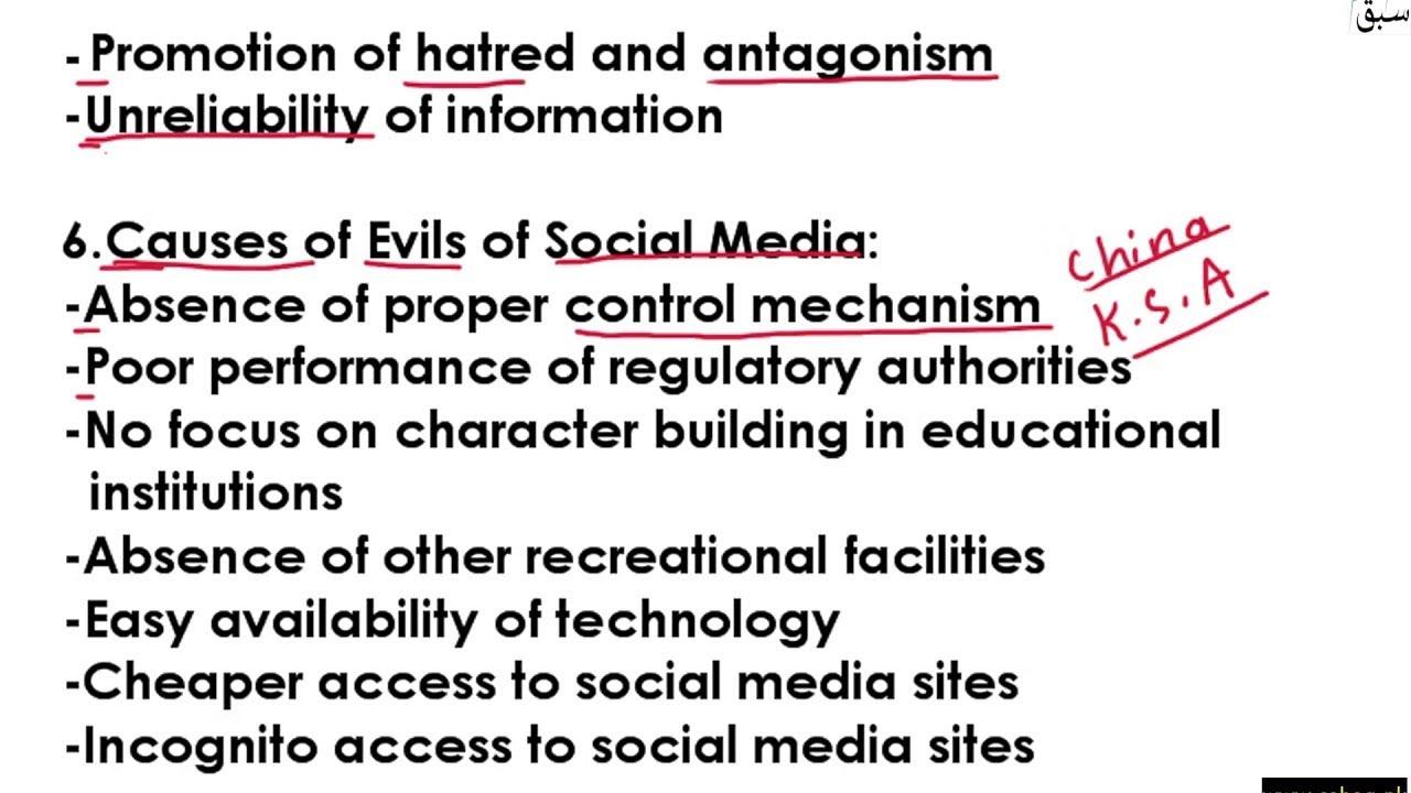 Dissertation on social media