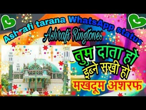 New qawwali 2018 Ashrafi ringtone best qawwali songs by ashrafi tarana
